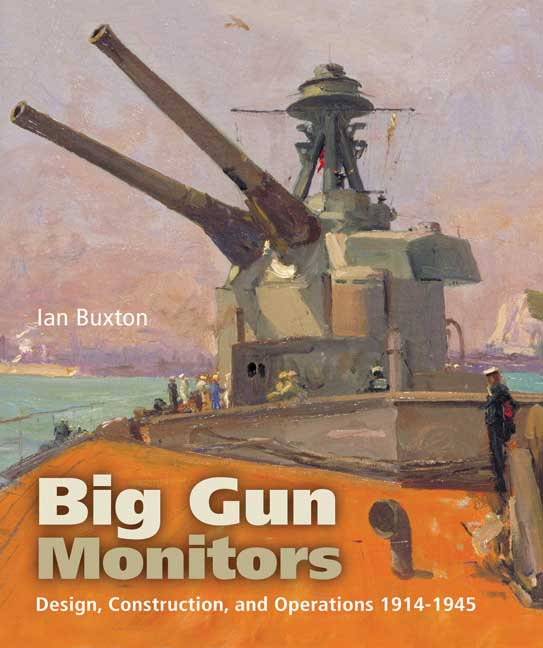 Big Gun Monitors